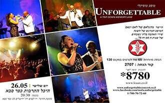 מופע Unforgettable