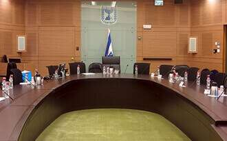 """הסכם ארגון נכי צה""""ל אגף השיקום : שנת 2009"""