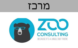 Zoo Consultng