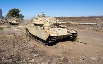 הזמנה לכנס לוחמים: יסוד וציון 45 שנים למלחמת יום הכיפורים
