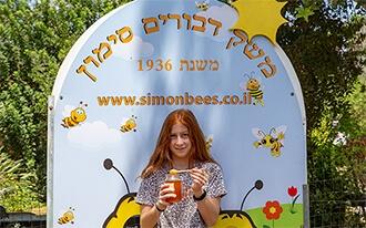 משק דבורים סימון