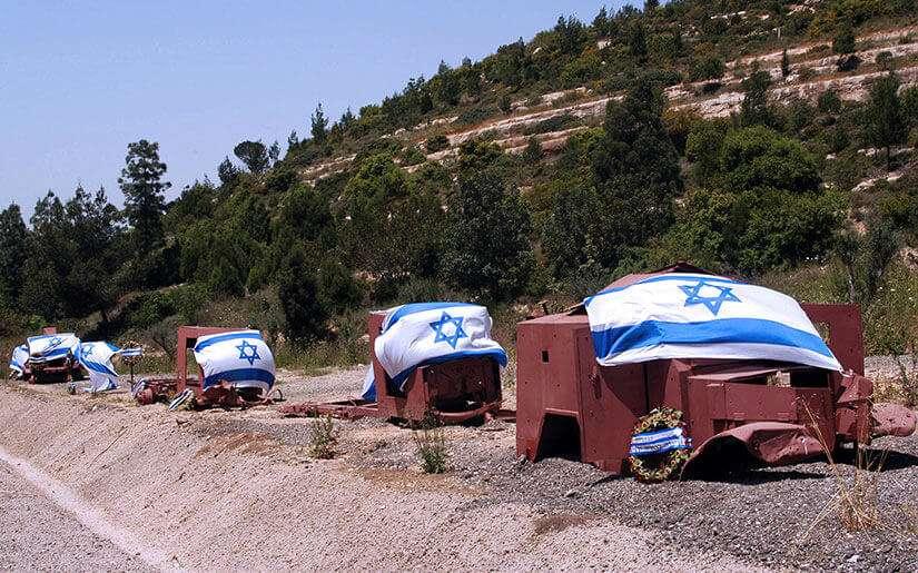 """אגודת נכי המלחמה בישראל - ארגון נכי צה""""ל בראשית ימיו"""