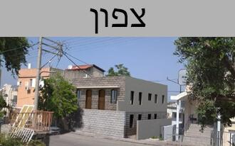 יזמות דירות בטבריה