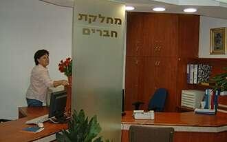 בית הלוחם תל אביב
