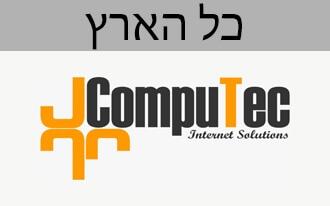 קומפיוטק - פתרונות אינטרנט לעסקים