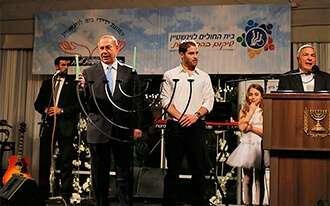 מסיבה שנתית פגועי חבלה מוחית בהשתתפות ראש הממשלה מר בנימין נתניהו