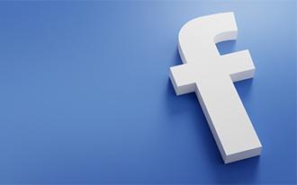 פייסבוק מחפשת נכי צהל אקדמאיים