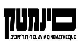 """הטבה ייחודית לנכי צה""""ל בסינמטק תל אביב"""