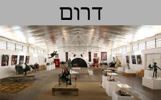 מוזיאון הבובות