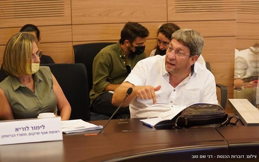 ועדת העבודה, הרווחה והבריאות בדיון על רפורמת נפש אחת